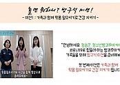 운영지원단 포토갤러리1.png