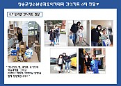 홈페이지1.png