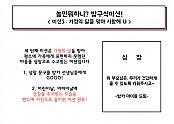 미션3(1).png